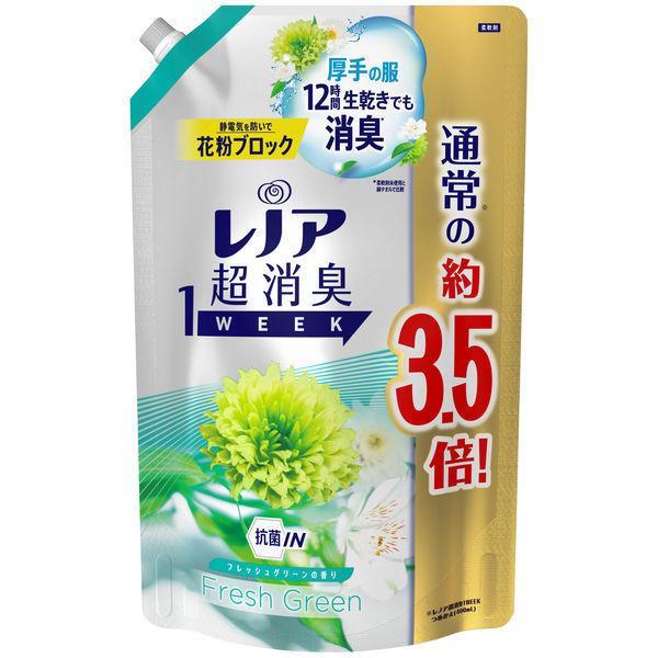 低価格 レノア 超消臭 特価品コーナー☆ 1week フレッシュグリーンの香り 詰め替え 超特大 柔軟剤 1390ml 1個 Pamp;G