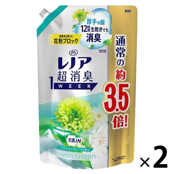 セール 1着でも送料無料 レノア 超消臭1WEEK フレッシュグリーンの香り 詰め替え 超特大 Pamp;G 柔軟剤 至高 1390ml 1セット 2個入