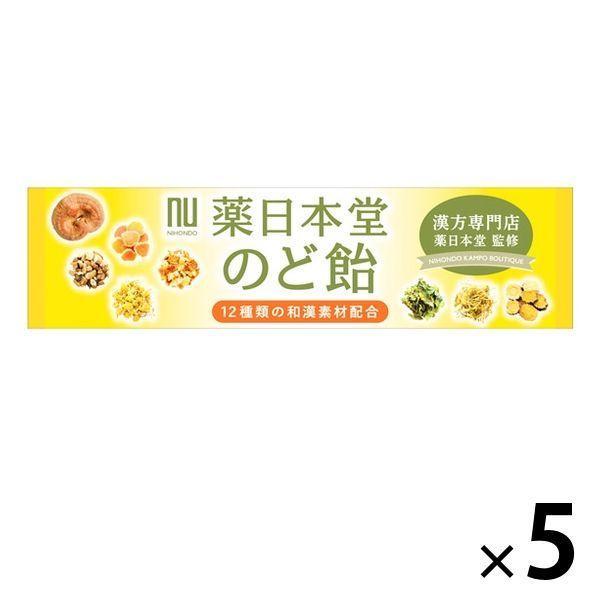アウトレット ライオン菓子 薬日本堂のど飴 希望者のみラッピング無料 1セット スティックタイプ 10粒入×5個 即納