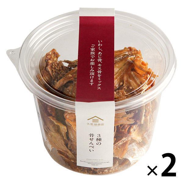 久世福商店3種の骨せんべいfsh01939 美品 1セット 定番から日本未入荷 2個