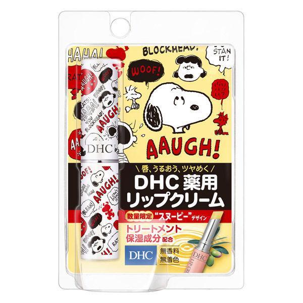 数量限定 DHC 薬用リップクリーム ディーエイチシー 特価キャンペーン スヌーピー 購入