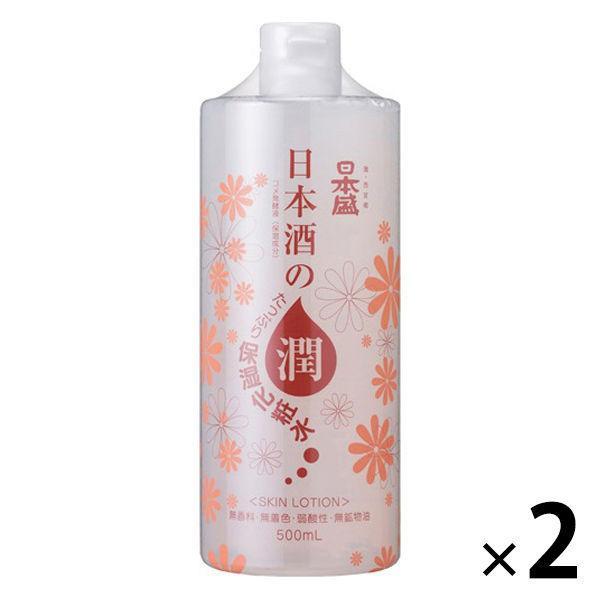 アウトレット 日本盛 販売実績No.1 日本酒の保湿化粧水 2本入 1セット 買い物