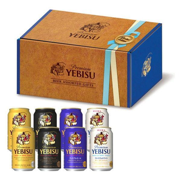 プチギフト ロハコ限定 ヱビスビール 4種飲み比べセット 350ml×8本 全商品オープニング価格 超定番 1箱 サッポロビール