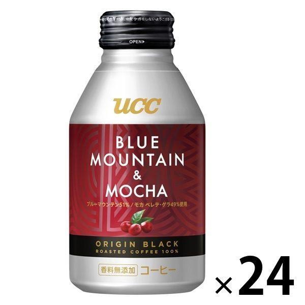 セール UCC上島珈琲 ORIGIN セール商品 BLACK ブルーマウンテン ボトル缶 24缶入 275g 1箱 販売実績No.1 モカ
