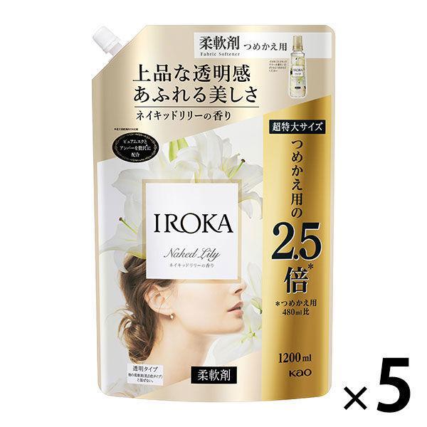 フレアフレグランス IROKA 国内送料無料 イロカ ネイキッドリリーの香り 詰め替え 超特大 5個入 1200ml 花王 人気ブランド多数対象 1セット 柔軟剤