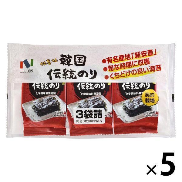 アウトレット 年間定番 ニコニコのり 韓国伝統のり 5個 3袋Y お得クーポン発行中