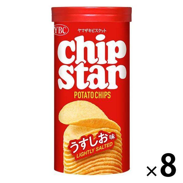 ヤマザキビスケット チップスターSうすしお 8個 ポテトチップス 新作入荷 新品■送料無料■ スナック菓子