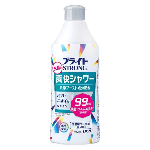 ブライト STRONG ストロング 衣類の爽快シャワー 贈答 本体 ライオン 18%OFF 1個 400ml 衣料用洗剤