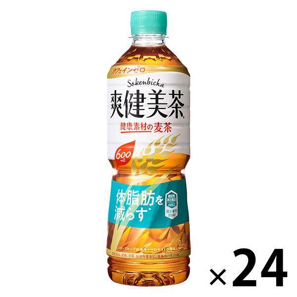 セール 値引き 機能性表示食品 コカ コーラ 爽健美茶 24本入 タイムセール 1箱 健康素材の麦茶 600ml