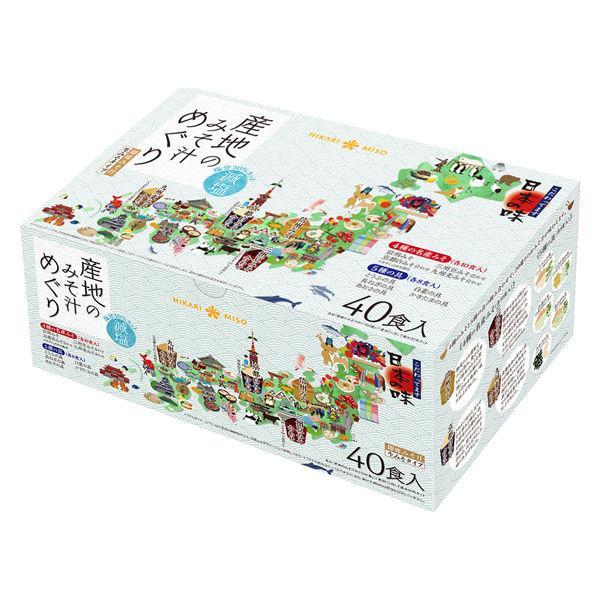 [並行輸入品] 品質検査済 減塩 産地のみそ汁めぐり 生みそ 40食 ひかり味噌 1箱 インスタント