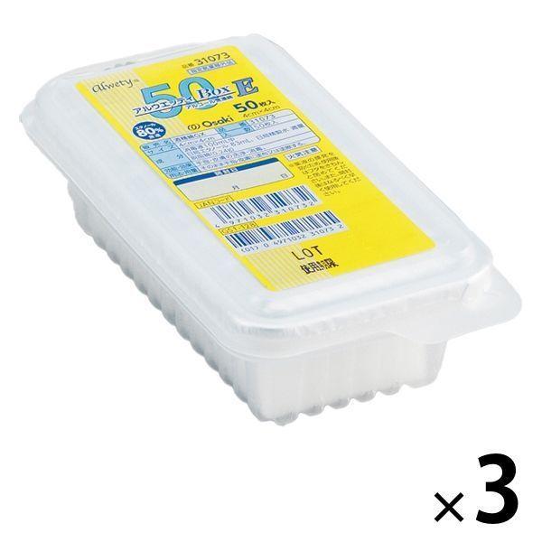 オオサキメディカル セール開催中最短即日発送 アルウェッティBox-E 1セット 高価値 50枚入×3個 00031073