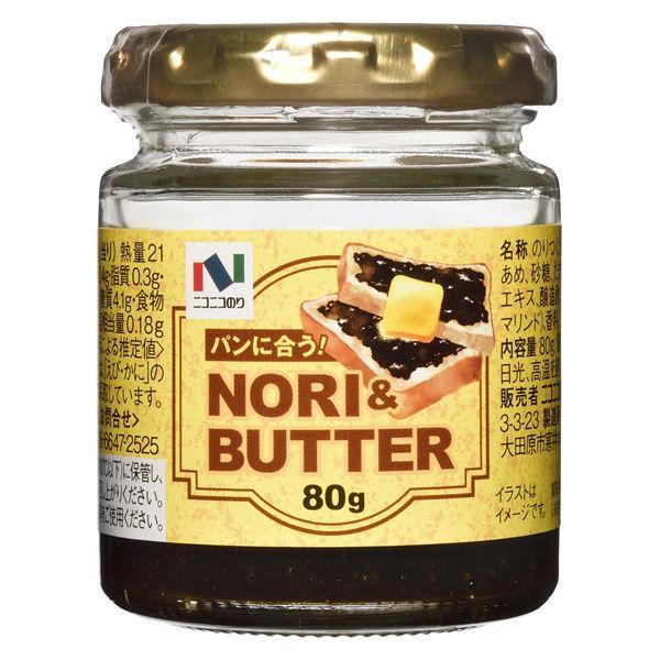パンに合う 海苔佃煮バター 80g 国内正規総代理店アイテム 1個 40%OFFの激安セール ニコニコのり