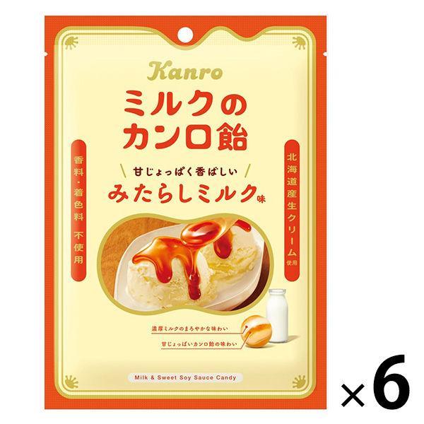 カンロ 入手困難 今だけスーパーセール限定 ミルクのカンロ飴 70g 6袋 キャンディ 飴