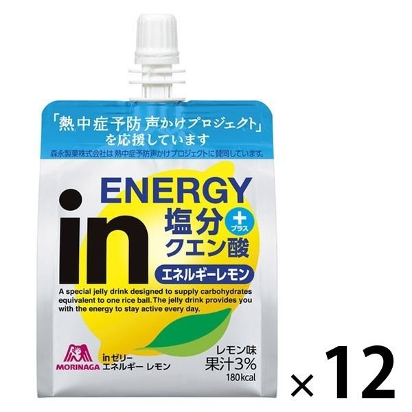 世界の人気ブランド ついに再販開始 森永製菓 inゼリーエネルギーレモン 1セット 12個:2箱×6個入