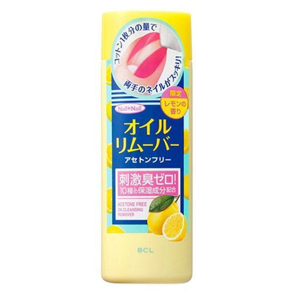 数量限定 安心の実績 高価 買取 強化中 ネイルネイル オイルクレンジングリムーバー レモンの香り ー 祝日 スタイリングライフBCLカンパニ