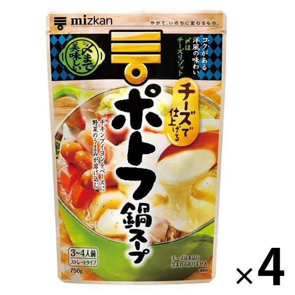 アウトレット 1着でも送料無料 定番スタイル ミツカン 〆まで美味しい チーズで仕上げるポトフ鍋スープ 750g 4個 1セット