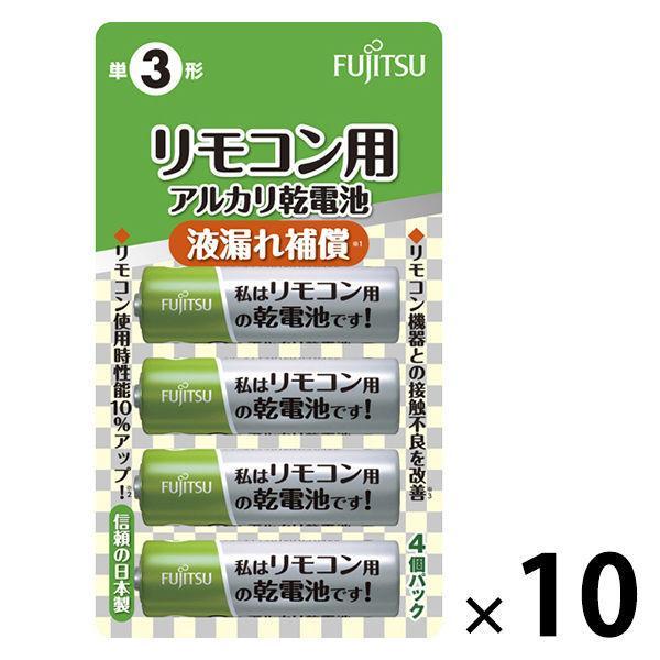 アウトレット FDK 富士通アルカリ乾電池 リモコン用 ギフト プレゼント 春の新作シューズ満載 ご褒美 単3形 40本:4本入×10 LR6REMOCON 1セット 4B
