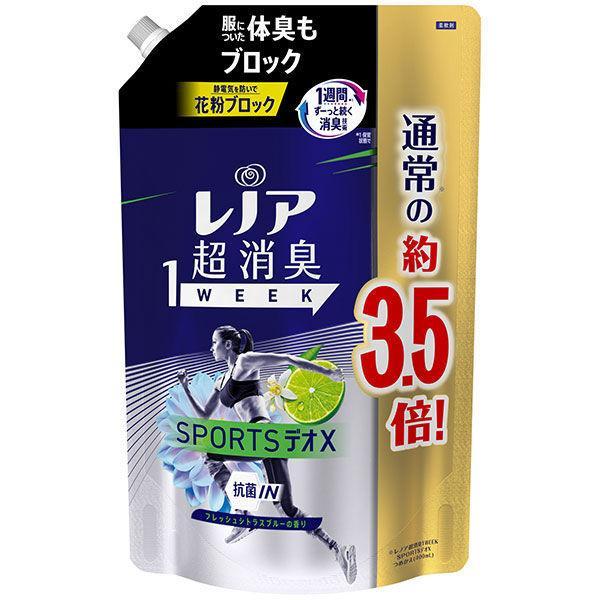 レノア 超消臭1WEEK SPORTSデオX フレッシュシトラスブルー 詰め替え 大人気 P 1個 柔軟剤 G 1390ml 早割クーポン