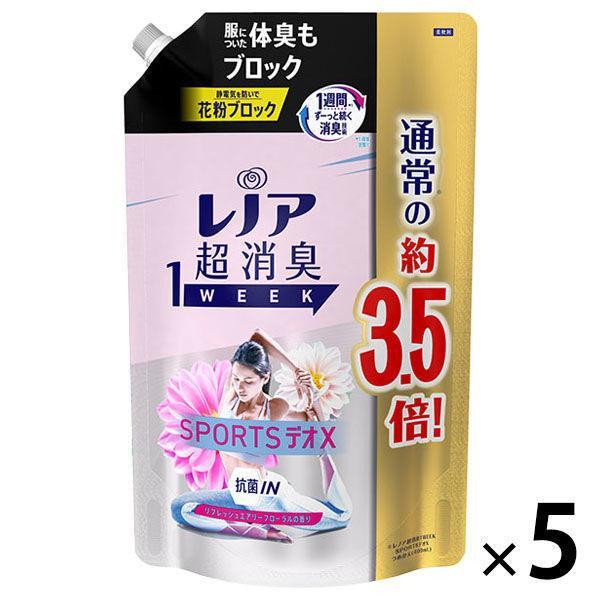 セール レノア 超消臭1WEEK SPORTSデオX リフレッシュエアリーフローラル 1390ml 5個入 G 柔軟剤 数量限定 期間限定で特別価格 1セット P