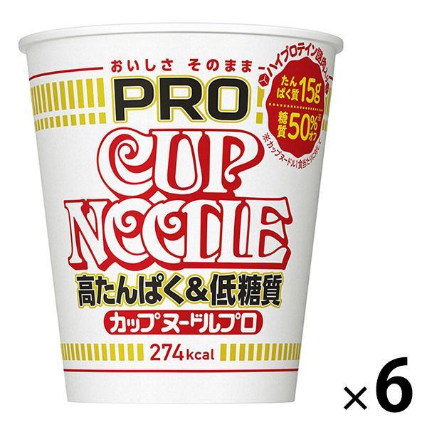 カップ麺 日清食品 カップヌードルPRO 人気商品 プロ 高たんぱく 低糖質 6食 1セット 低価格化 74g ラーメン 糖質50%オフ