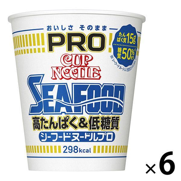 カップ麺 日清食品 70%OFFアウトレット カップヌードルPRO 初売り プロ シーフードヌードル 高たんぱく 糖質50%オフ 6食 1セット 78g 低糖質