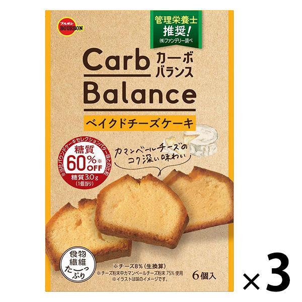 返品送料無料 ブルボン 糖質オフ カーボバランスベイクドチーズケーキ ケーキ 3個 春の新作続々 洋菓子