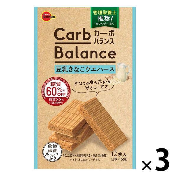 ブルボン 糖質オフ カーボバランス豆乳きなこウエハース 洋菓子 国内正規品 クッキー 3個 高品質