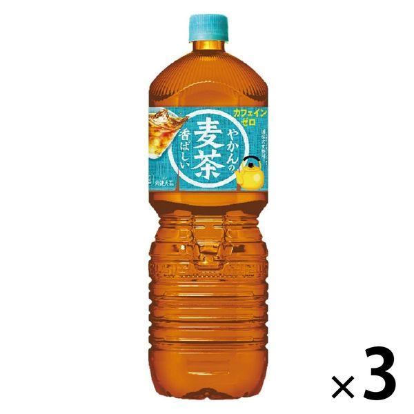 コカ コーラ やかんの麦茶from一 はじめ 1セット 2L 3本 売り込み デポー