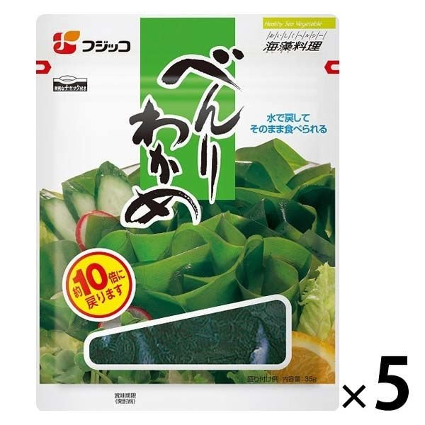 永遠の定番モデル フジッコ Seasonal Wrap入荷 海藻料理べんりわかめ 5個 1セット