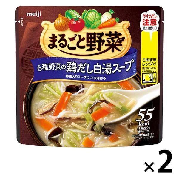 明治 まるごと野菜 高品質 6種野菜の鶏だし白湯スープ 10%OFF 2個 200g