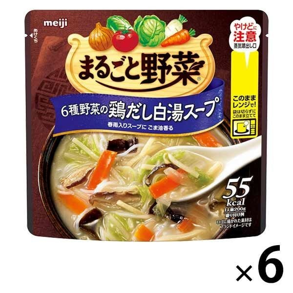 明治 まるごと野菜 6種野菜の鶏だし白湯スープ 6個 200g 18%OFF ファッション通販