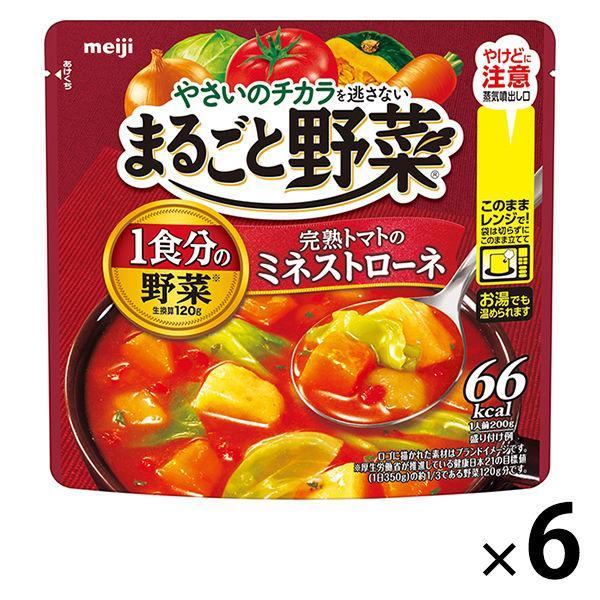 明治 まるごと野菜 日本 完熟トマトのミネストローネ 買い物 200g 6個