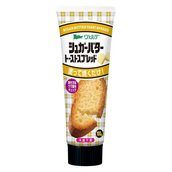 アヲハタ 訳あり商品 ヴェルデ 1個 シュガーバタートーストスプレッド 新品未使用