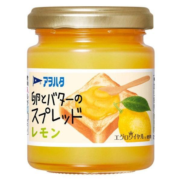 新品 送料無料 アヲハタ 卵とバターのスプレッド 売り込み 1個 レモン