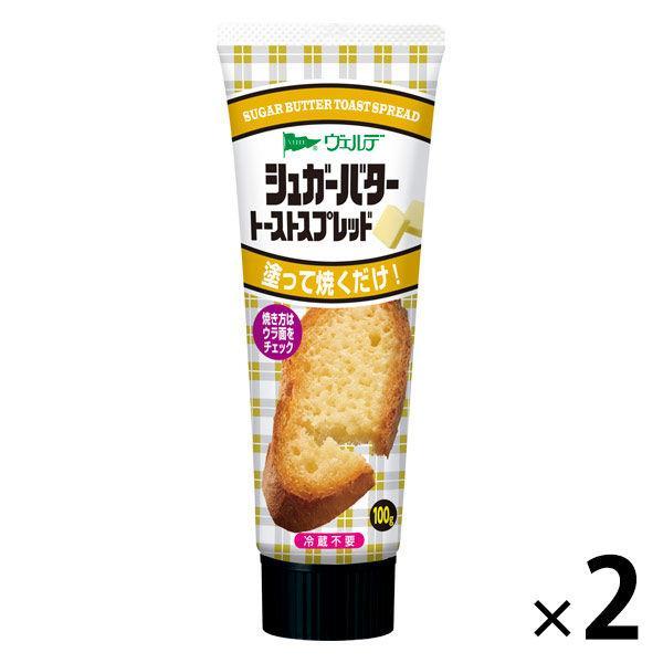 アヲハタ 現金特価 ヴェルデ 2個 ランキングTOP10 シュガーバタートーストスプレッド