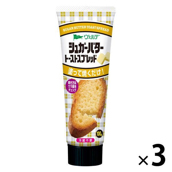 アヲハタ ヴェルデ ついに再販開始 シュガーバタートーストスプレッド 3個 数量限定