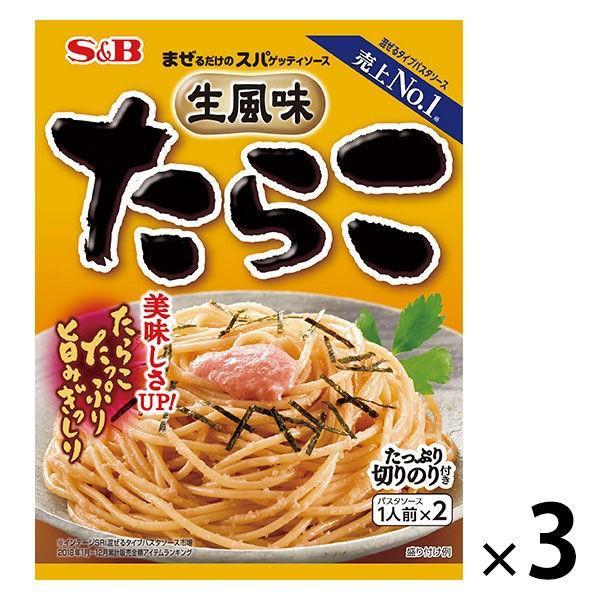 購入 まぜるだけのスパゲッティソース 生風味たらこ 代引き不可 1セット 3個
