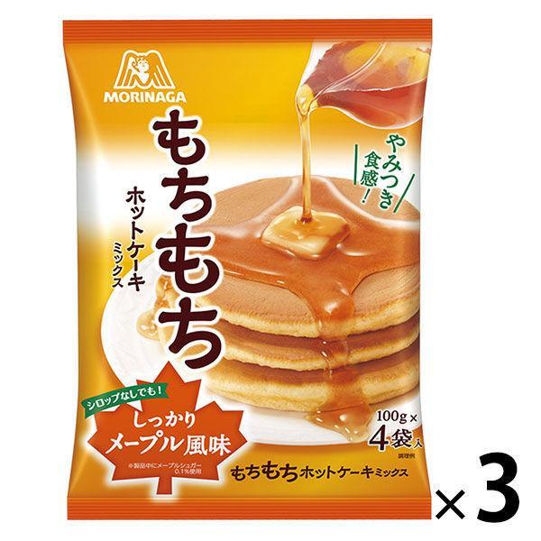 森永製菓 もちもちホットケーキミックス 1セット 開催中 3袋 新作多数