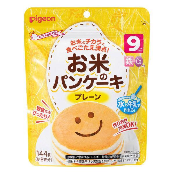 お気に入 9ヵ月頃から 最新 ピジョン お米のパンケーキ プレーン 離乳食 ベビーフード 1個