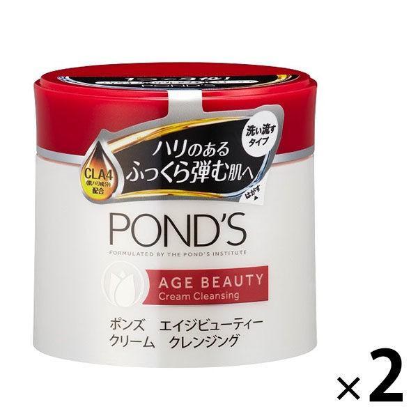PONDS (ポンズ)クレンジングクリーム エイジングケア フローラルの香り 270g ユニリーバ×2個