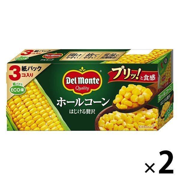 デルモンテ ホールコーン はじける贅沢 未使用 紙パック 190g×3個 2パック キッコーマン 毎日続々入荷 コーン 素材缶詰