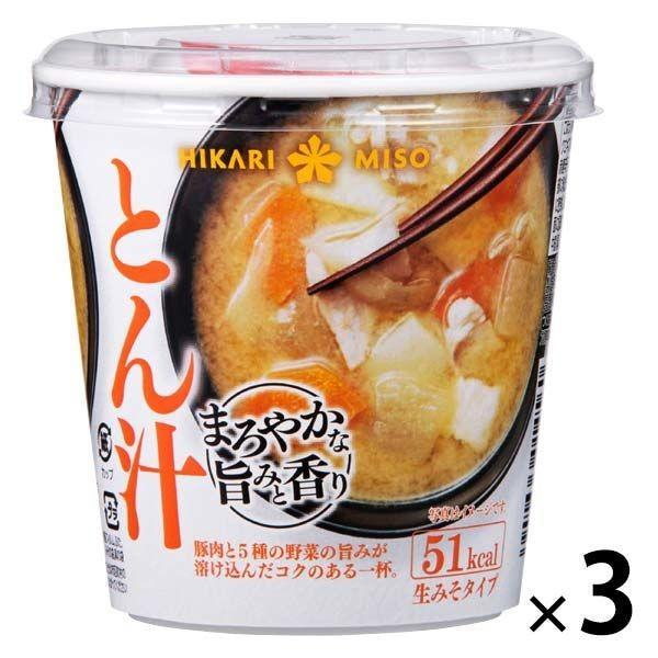 ひかり味噌 カップみそ汁 まろやかな旨みと香り 3個 とん汁 OUTLET SALE 新発売