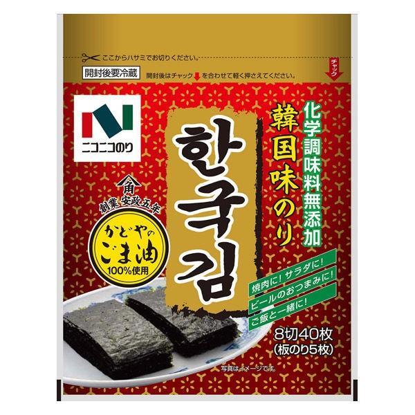 ニコニコのり 韓国味のり 市販 時間指定不可 1個 8切40枚