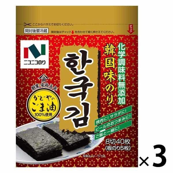 お得なキャンペーンを実施中 ニコニコのり 1年保証 韓国味のり 3個 8切40枚