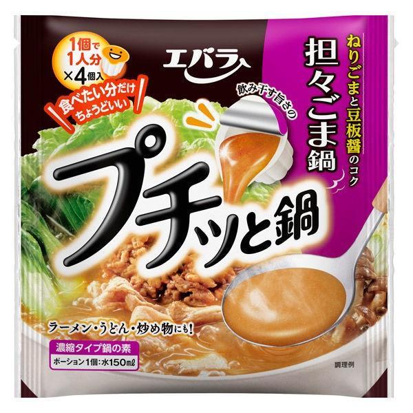 エバラ 日本 プチッと鍋 即納 担々ごま鍋 40g×4個 1袋