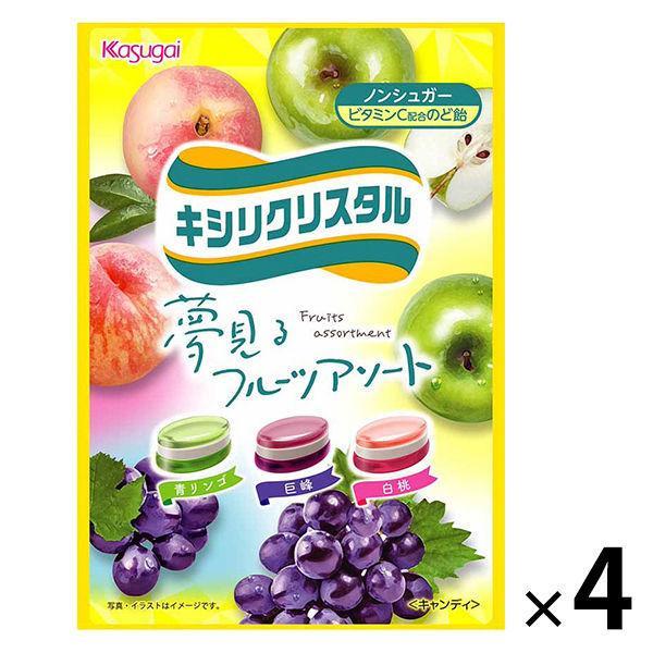 春日井製菓 キシリクリスタル 4個 激安価格と即納で通信販売 フルーツアソートのど飴 輸入
