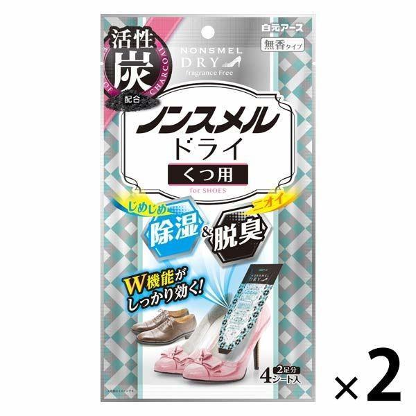 ノンスメルドライ くつ用 4足分 8シート入 除湿 2020 日本最大級の品揃え 白元アース 消臭