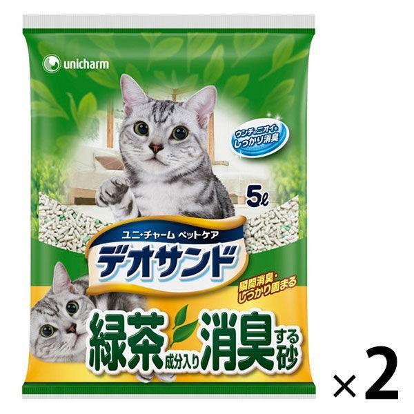 デオサンド 緑茶成分入り消臭する砂 蔵 新品 5L 2袋 チャーム ユニ