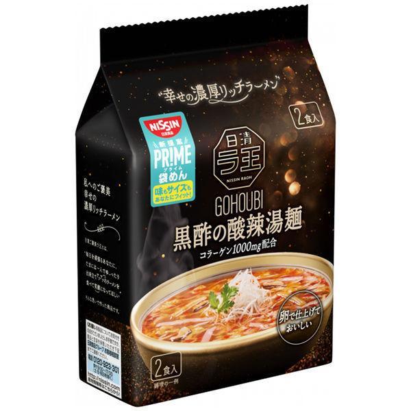 ラーメン 日清食品 日清ご褒美ラ王 袋麺 大人気 黒酢の酸辣湯麺 秀逸 2食入 1袋