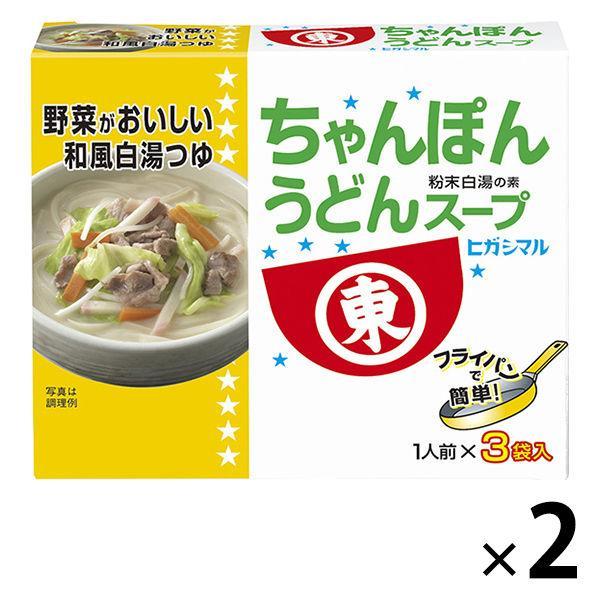 ヒガシマル 新着セール ちゃんぽんうどんスープ 2箱 送料無料 激安 お買い得 キ゛フト